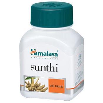 Сунти (Sunthi) купить Киев,Одесса,Харьков отзывы цена